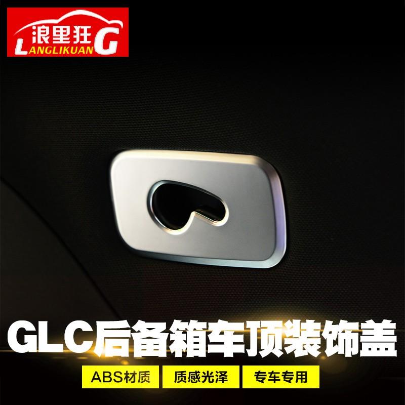 phụ tùng xe ô tô benz glc200 glc260 glc500 rec500 - 22991277 , 2640449769 , 322_2640449769 , 430100 , phu-tung-xe-o-to-benz-glc200-glc260-glc500-rec500-322_2640449769 , shopee.vn , phụ tùng xe ô tô benz glc200 glc260 glc500 rec500