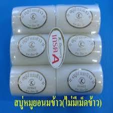 Bánh xà phòng tinh chất cám gạo tắm dưỡng trắng da K.Dynary