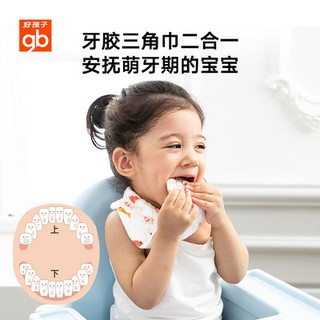 Khăn nước bọt cho trẻ sơ sinh gb khăn vải bông cho trẻ sơ sinh khăn quàng vải cho trẻ em