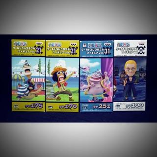 One Piece WCF- vol 11