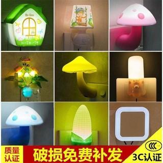 Đèn Ngủ Hình Quả Trứng Ngộ Nghĩnh Cho Bé