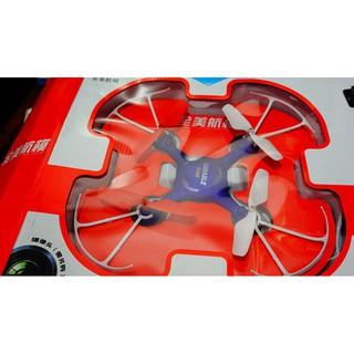Drones toy C12 lớn