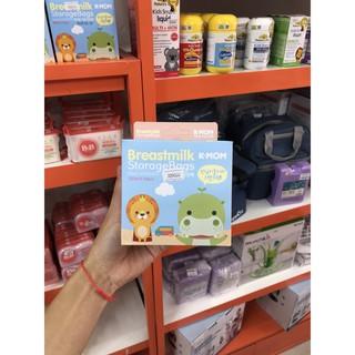 Túi trữ sữa K-mom Hàn Quốc 200ml 20 cái
