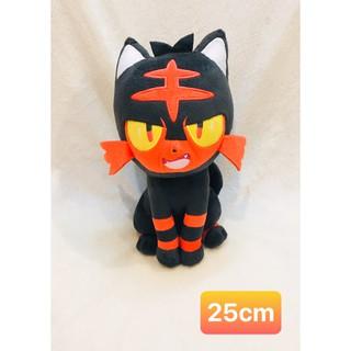 Gấu bông Mèo đen siêu ngầu