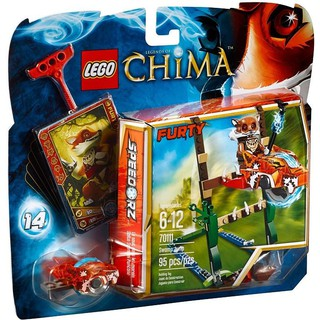 Đồ chơi LEGO Chima 70111 – Vượt đầm lầy
