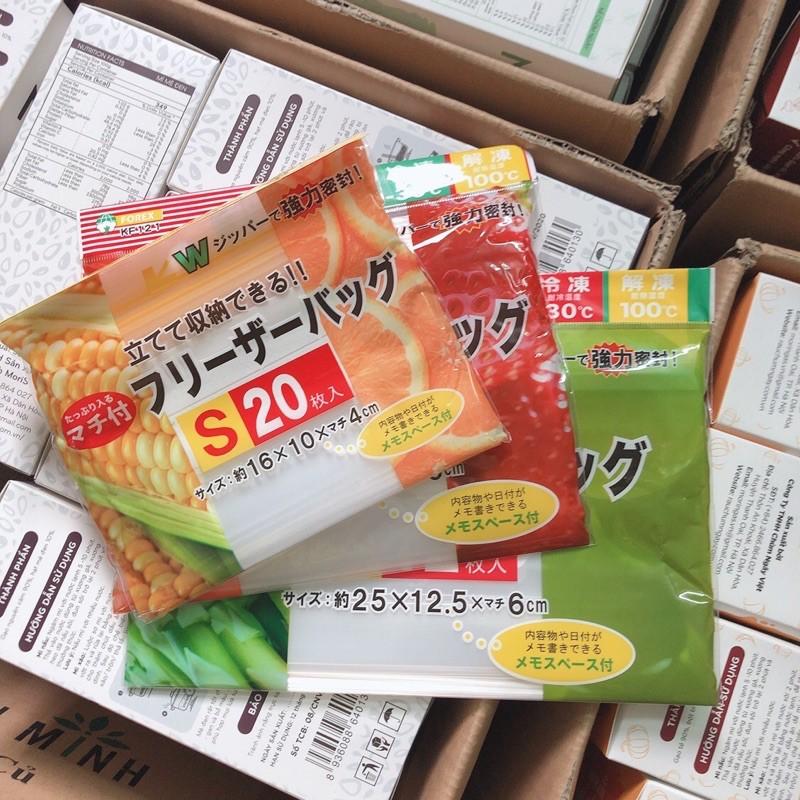 Túi Zip Bảo Quản Thực Phẩm Nhập Khẩu Nhật Bản