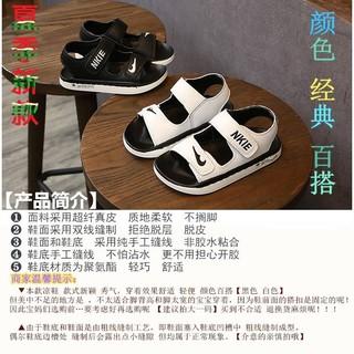 Giày Xăng Đan Thời Trang Cho Bé Trai
