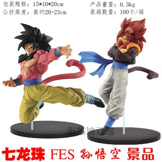 Hand-made glasses factory Dragon Ball FES No. 07 07 The seventh bomb Super four Wuji Tower Jingpin Hand-made model anime