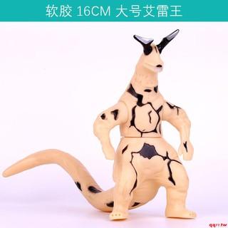 đồ chơi nhồi bông hình quái vật cho bé