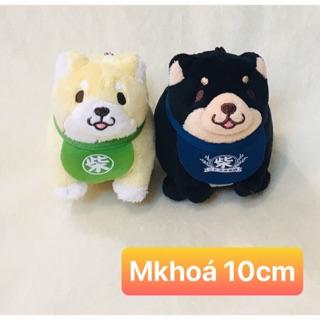 Gấu bông móc khoá chó Shiba
