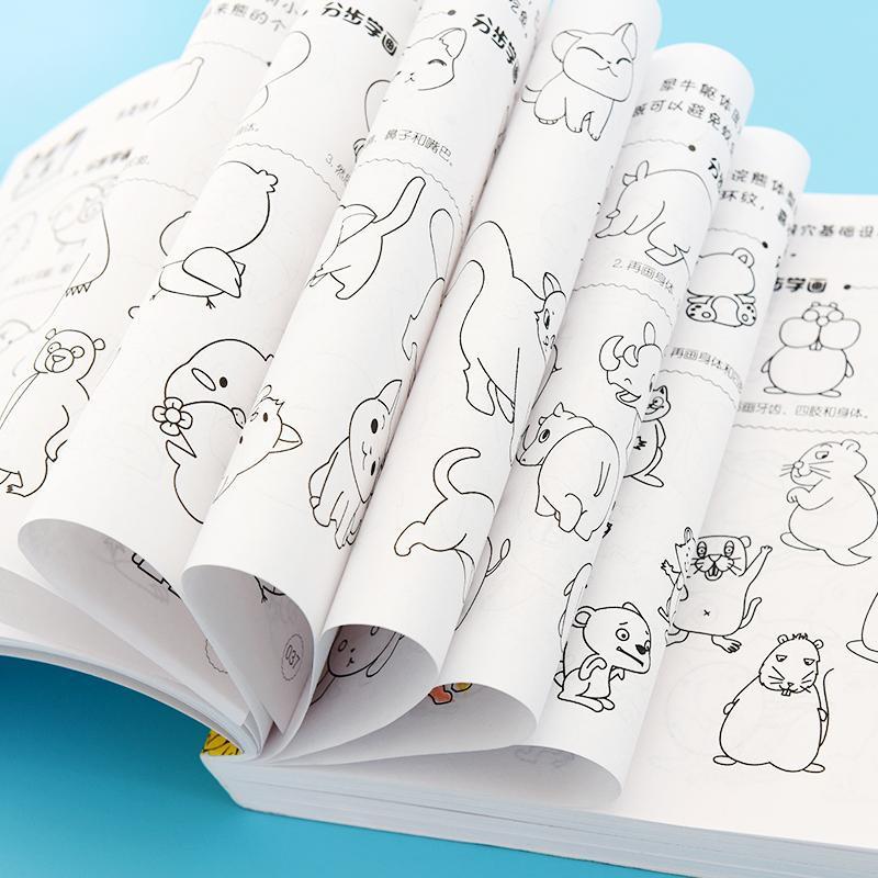 sách tô màu 5000 hình cho bé tặng kèm bút | Shopee Việt Nam