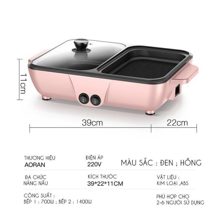 [Hàng Nội Địa] Nồi Lẩu Nướng Đa Năng 2 Trong 1 Mini, Bếp Lẩu Nướng 2 Ngăn Cao Cấp - Bảo Hành 12 Tháng