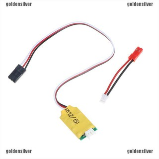 【gold】3 Ways Remote Controller Receiver Cable for 1/10 Axial SCX10 D90 TF2 RC Car