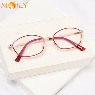 MOILY Unisex Reading Glasses High-definition Metal Frames Presbyopic Glasses Vision Care Portable Ultralight +1.00~+4.00 Eyeglasses/Multicolor