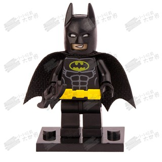 bộ đồ chơi xếp hình batman