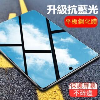 kính cường lực bảo vệ màn hình máy tính bảng ipad 2018 air 2