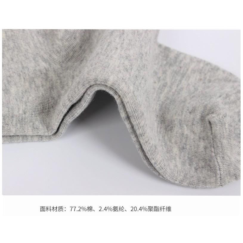 Tất Cotton Thấm Hút Mồ Hôi Cho Nam Và Nữ
