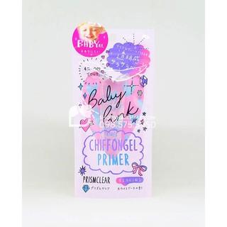 Kem lót Baby Pink Chiffonggel Primer Nhật Bản. Che phủ khuyết điểm cực tốt + kiềm dầu siêu đỉnh. No 1 Cosme Nhật thumbnail