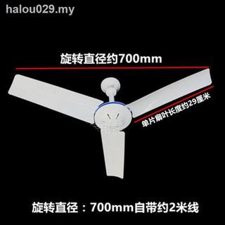 Quạt Trần Mini 400~1050mm Bằng Nhựa Chống Muỗi Tiện Dụng Cho Học Sinh
