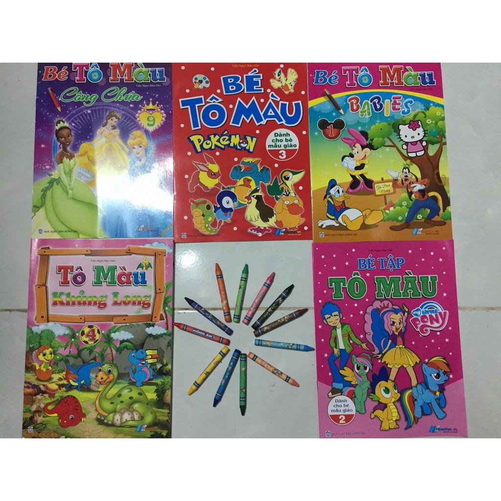 Sét 5 quyển bé tập tô màu + 12 cây bút sáp màu