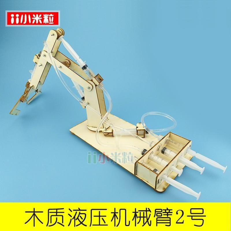 【happylife】Science and technology small production gadgets, junior high school students, wooden hydraulic manipulators, youth makers, stem science toys [Posted on March 1st]
