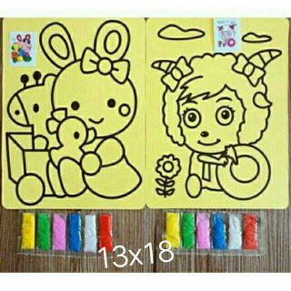 Tranh cát 13x18 thumbnail
