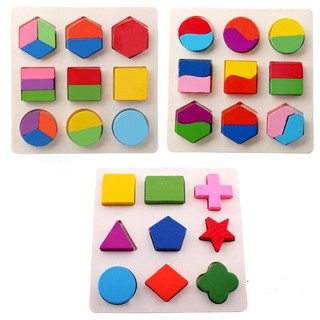 Set 3 bảng hình học phương pháp Montessori Đồ chơi giáo dục, đồ chơi gỗ