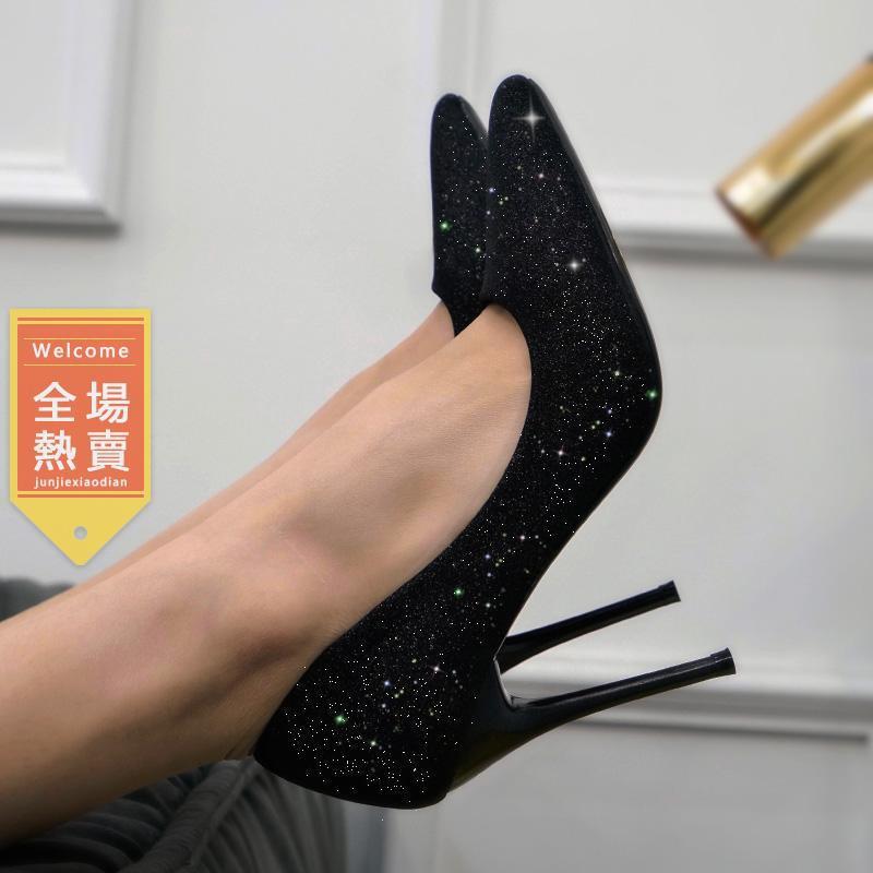 giày cao gót mũi nhọn 10cm