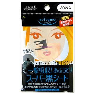 Giấy thấm dầu KOSE SOFTYMO Nhật Bản than hoạt tính 60 tờ thumbnail