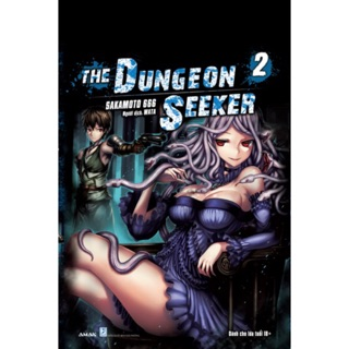 Sách - The Dungeon Seeker tập 2