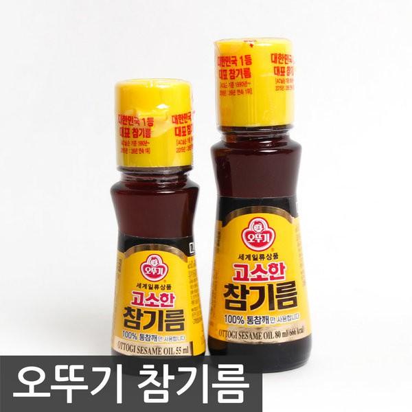 [Deal Giá Tốt] Dầu Mè Hàn Quốc 55ml