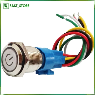16mm Latching Push Button Switch – 220V Green LED Light – Durable Metal Switch –