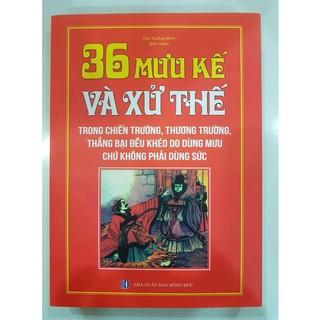 Sách - 36 Mưu kế và xử thế (bìa mềm)