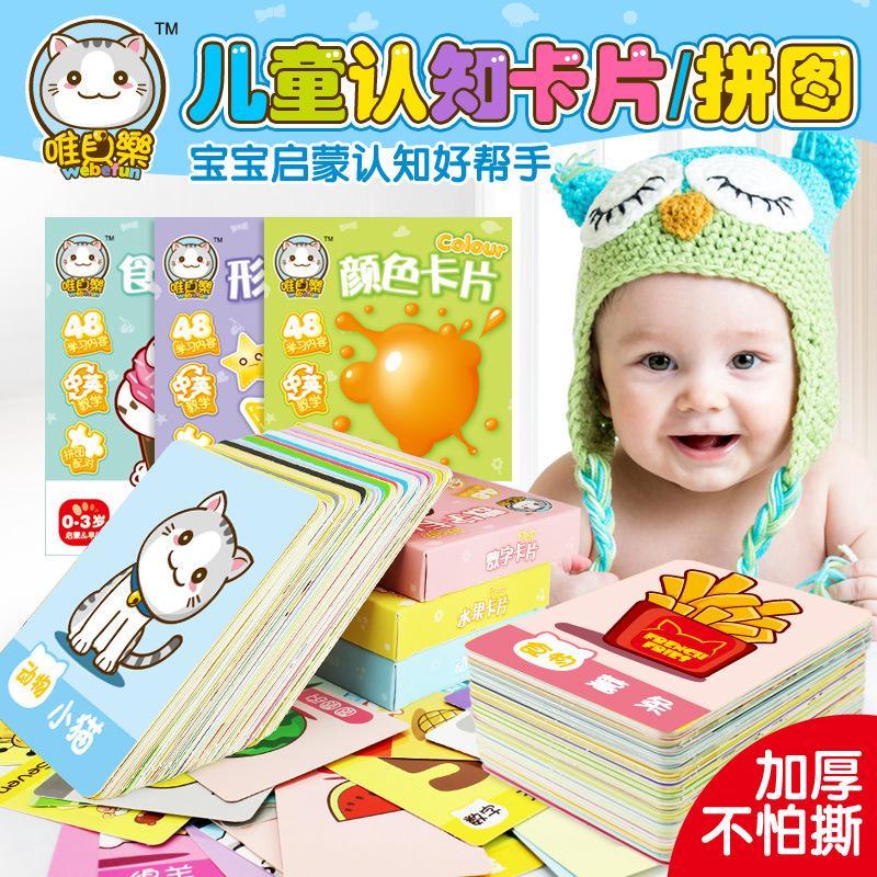đồ chơi giáo dục cho bé từ 1-6 tuổi