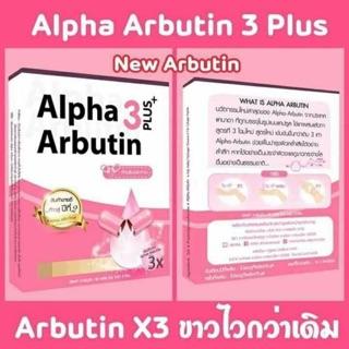 Hộp Bột Kích Trắng Alpha Arbutin (Ban Đêm)