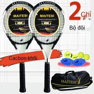 Bộ vợt tennis đôi đánh đôi cho người mới bắt đầu 2 gói một cặp huấn luyện viên chuyên nghiệp hoàn toàn bằng carbon toàn thumbnail