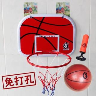 Hộp bóng rổ cho trẻ em không cần đục lỗ thumbnail