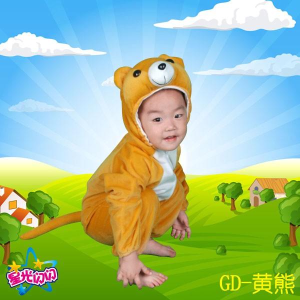 bộ đồ hóa trang động vật cho bé - 14406631 , 2670955413 , 322_2670955413 , 225400 , bo-do-hoa-trang-dong-vat-cho-be-322_2670955413 , shopee.vn , bộ đồ hóa trang động vật cho bé