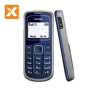 Điện thoại Nokia 1202 đẹp chính hãng chất lượng – Bảo Hành 12 tháng