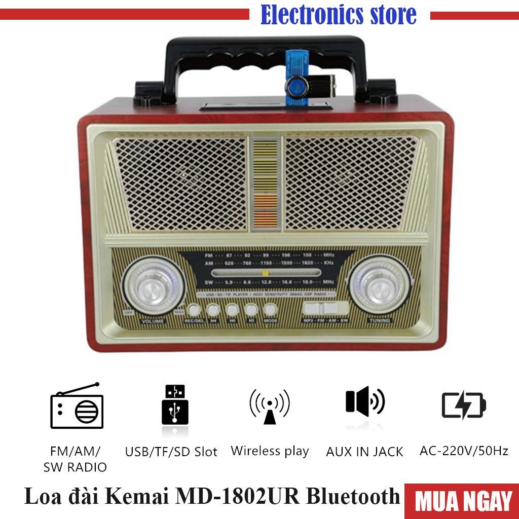 Đài radio Kemai MD-1802UR Bluetooth, nghe FM, có khe cắm thẻ nhớ, phong cách hoài cổ, âm thanh hay, chất lượng tuyệt vời