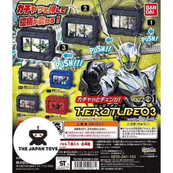 Đồ chơi móc khóa Kamen Rider Zero-One Herotube set 03 chính hãng