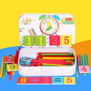 Kids Wooden Stick Puzzle Educational Toy Children Calculation Early Learning