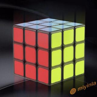 12❀ Intelligent Third Order Magic Cube Educational Puzzle Toy for Children Gift
