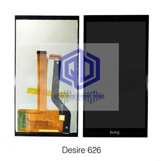 BỘ MÀN HÌNH HTC DESIRE D626 D630 ZIN thumbnail