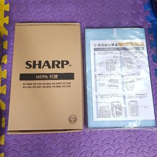 ( Loại 1 ) Màng lọc không khí Sharp màng hepa màng than sharp KC A B W Y Z 40 45 50 55