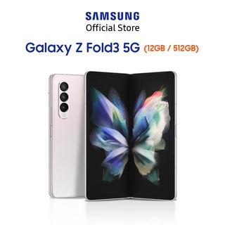 Điện Thoại Samsung Galaxy Z Fold3 5G 512GB thumbnail