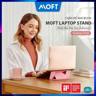 【MOFT Chính Hãng】Giá Đỡ Laptop, Đế Tản Nhiệt Macbook, Kê Laptop 11 ~ 16 inch Siêu Mỏng【Giá Rẻ Nhất Shopee🥇】