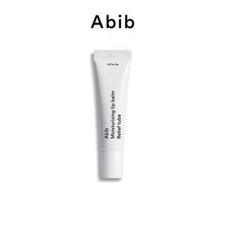 Abib Moisturizing Lip Balm Relief Tube (9g) thumbnail