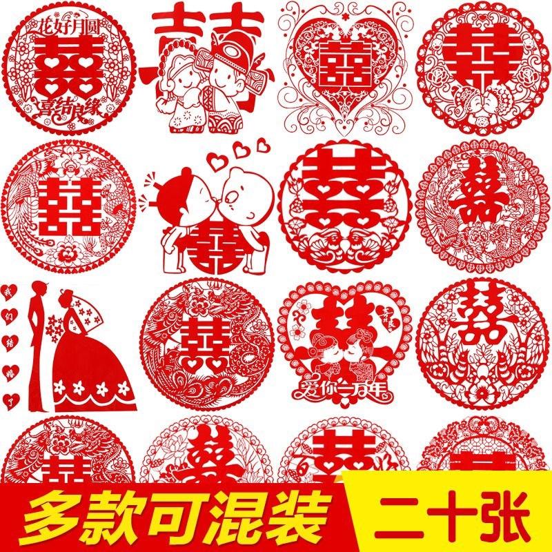 Set 20 Tấm Sticker Chữ Love Trang Trí Tiệc Cưới