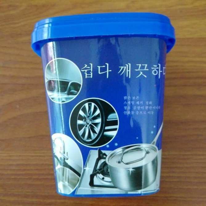 [SALE] Bột tẩy rửa đa năng đánh sạch vết bẩn Oven - 3184